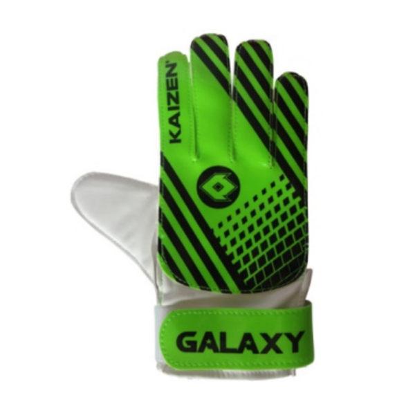 Galaxy (1026)